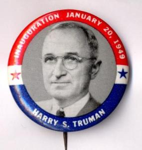 HST Inauguration Pin