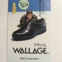 Sherlockian-Themed Japanese Phone Card by Wallage Shoes