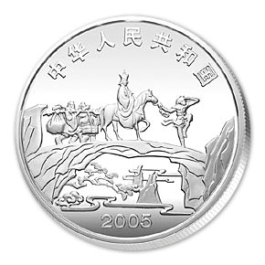 1kg-silver-obverse