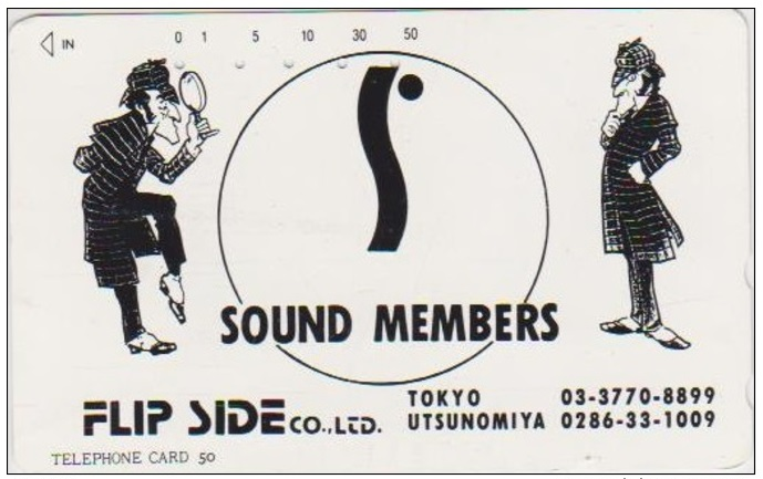 sound-members-japanese-phone-card